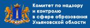 Администрация города Димитровграда